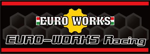 ewr_logo2015